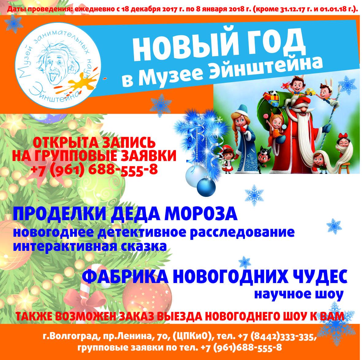 Новый год_2