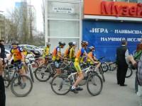Волгоградский велоспорт